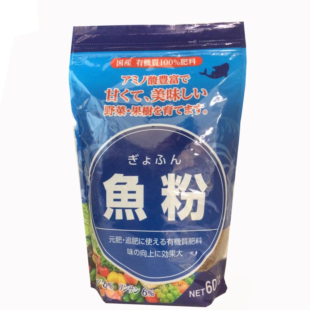 魚粉600g