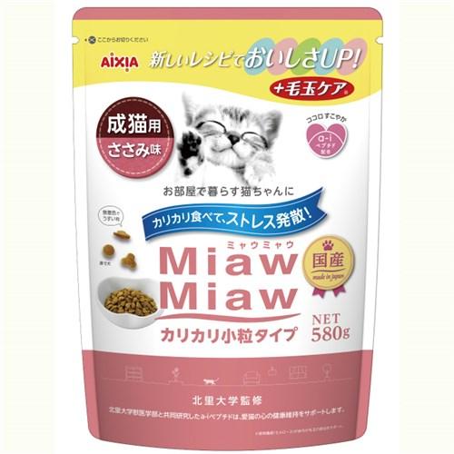 MiawMiaw(ミャウミャウ) カリカリ小粒タイプミドル ささみ味 580g