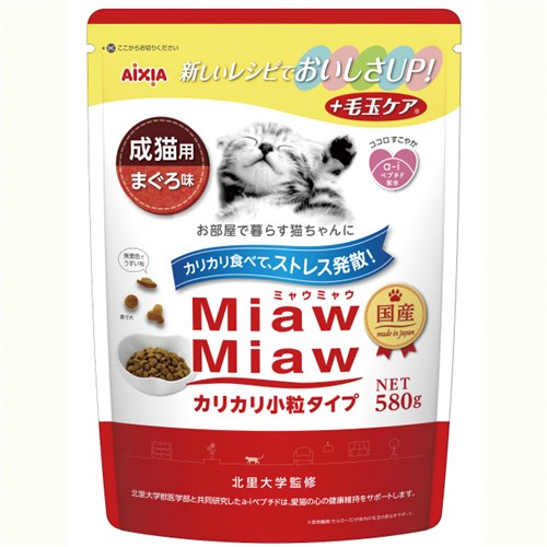 MiawMiaw(ミャウミャウ) カリカリ小粒タイプミドル まぐろ味 580g