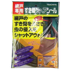 網戸専用すき間モヘアシール ��6095 6mmx9.5mmx2m ブロンズ