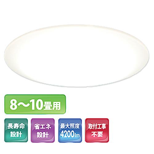LEDシーリングライト 8畳〜10畳用