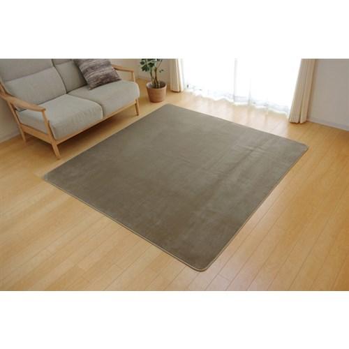 イケヒコ・コーポレーション(IKEHIKO)  ラグ カーペット 2畳 洗える 抗菌 防臭 無地 『ピオニー』 ベージュ 約185×185cm (ホットカーペット対応)