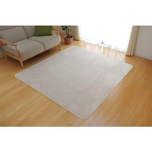 イケヒコ・コーポレーション(IKEHIKO)  ラグ カーペット 2畳 洗える 抗菌 防臭 無地 『ピオニー』 アイボリー 約185×185cm (ホットカーペット対応)