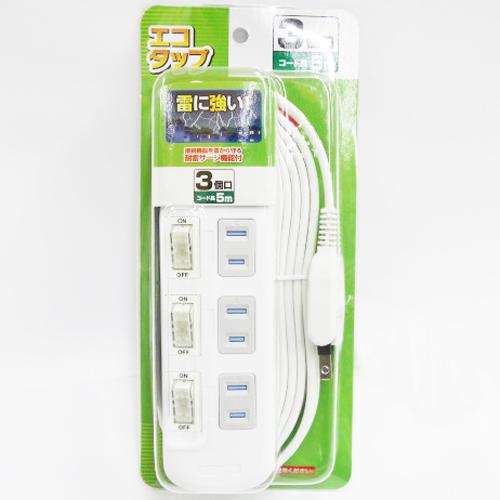 コーナン オリジナル 3個口エコタップ (5m)TAP08−0120