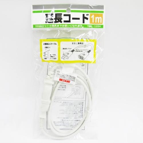 コーナン オリジナル 延長コード 1m TEX08−0311