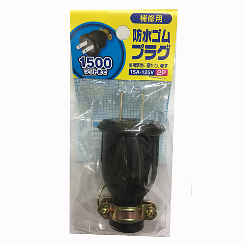 防水プラグ TP−1226