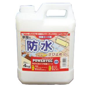 パワーテック 防錆&防水保護材 4kg