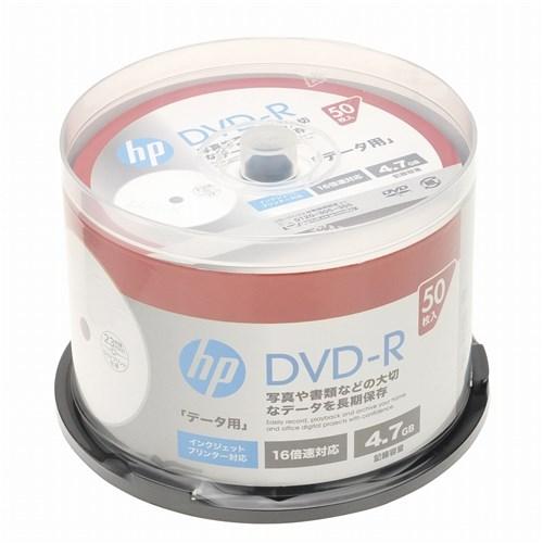 4.7GB 120分 データ用 DVD-R DR47CHPW50PA