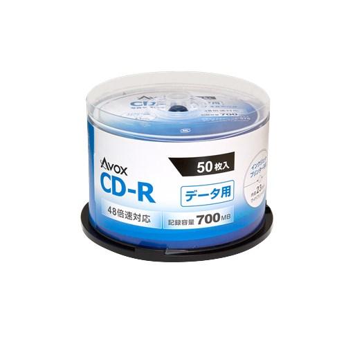 700MB 80分 データ用 CD-R CDR80CAVPW50PA