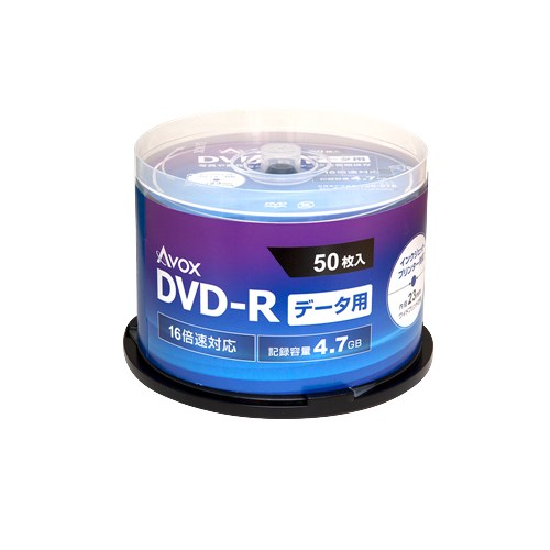 4.7GB 120分 データ用 DVD-R DR47CAVPW50PA