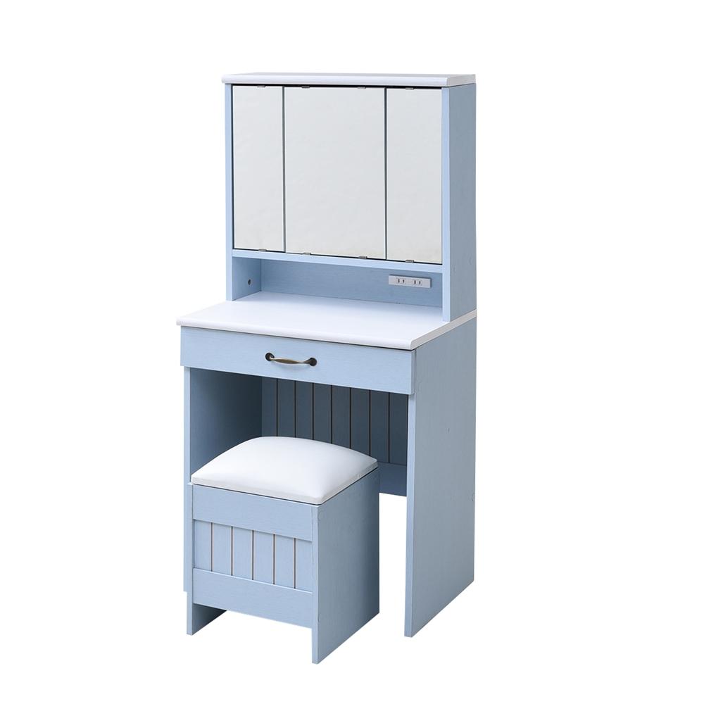 フレンチカントリー家具 三面鏡ドレッサー&スツール 幅60 フレンチスタイル FFC−0004