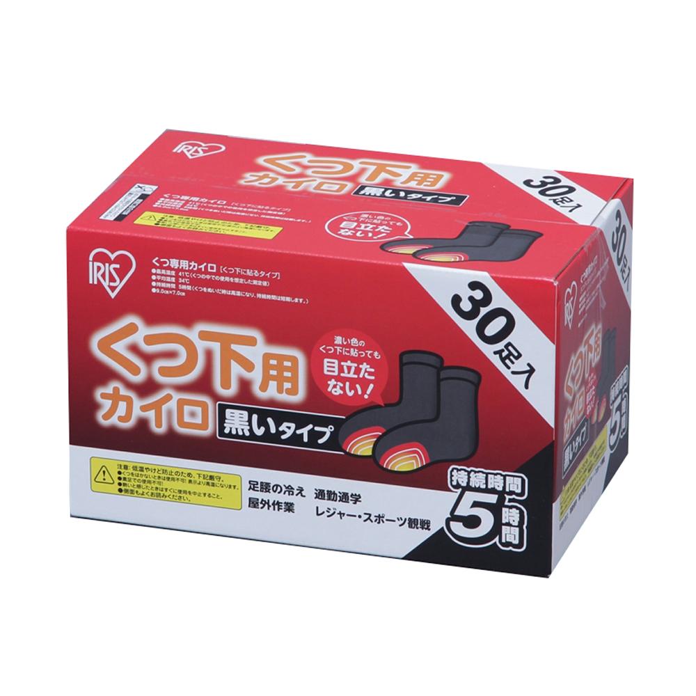 アイリスオーヤマ(IRIS OHYAMA) 貼るくつ下用 黒色30足入 日本製