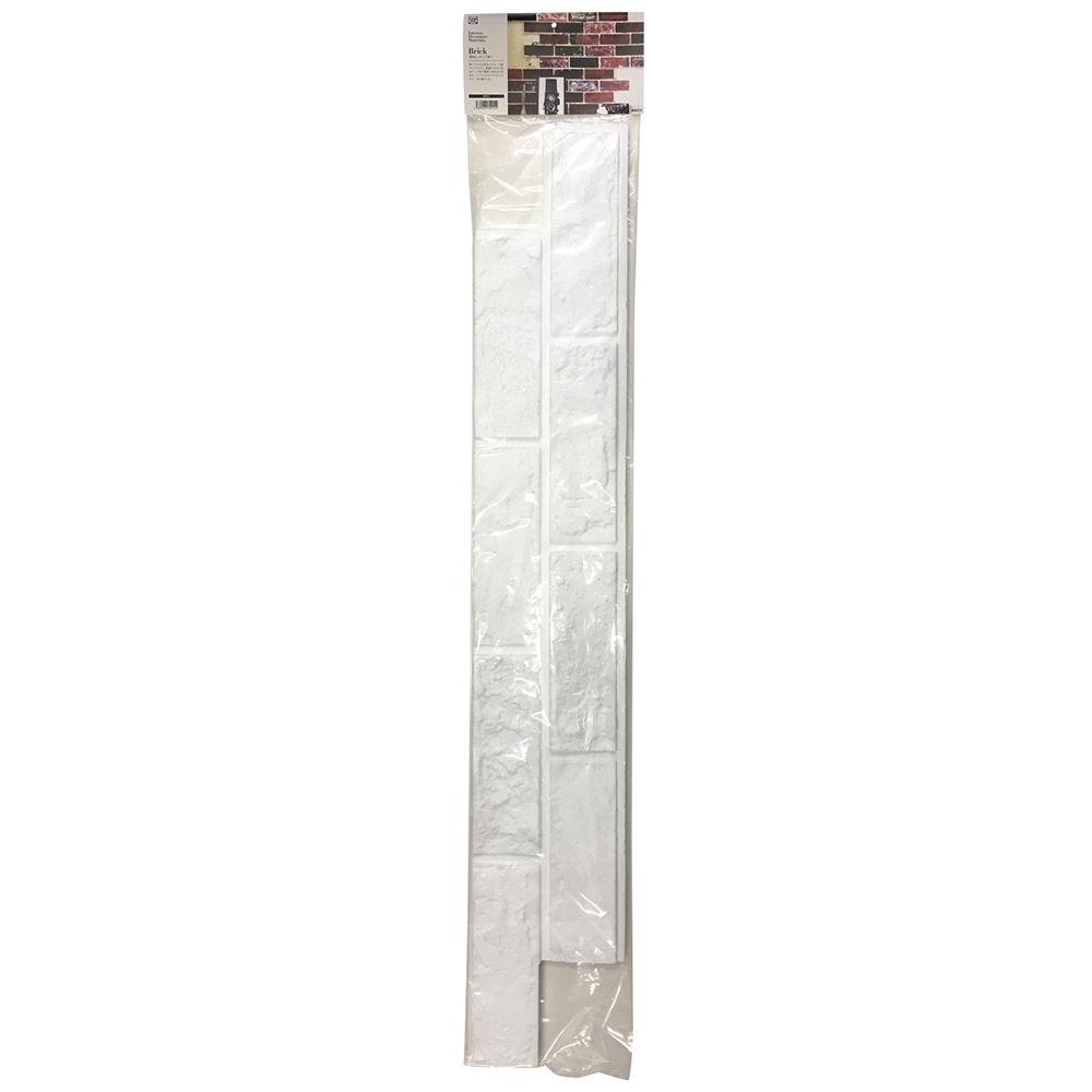 発泡レンガ 2段 EPR-2