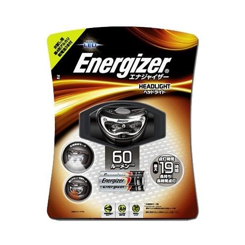 エナジャイザー ヘッドライト HDL605GY