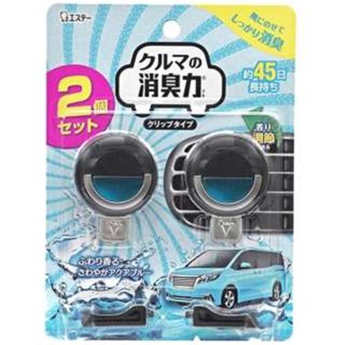 車の消臭力CP 2P