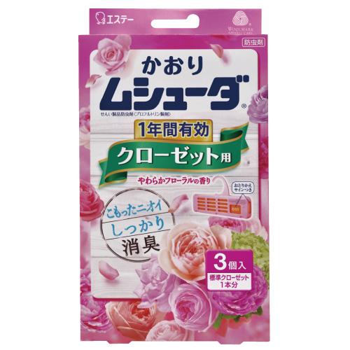 かおりムシューダ1年間有効 クローゼット用 やわらかフローラルの香り 3個入
