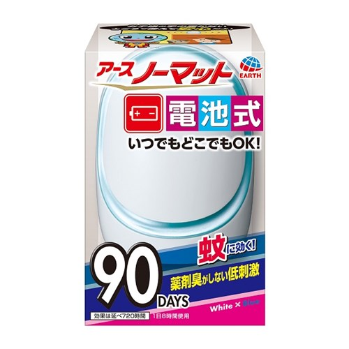 ノーマット電池式 90日セット ホワイトブルー