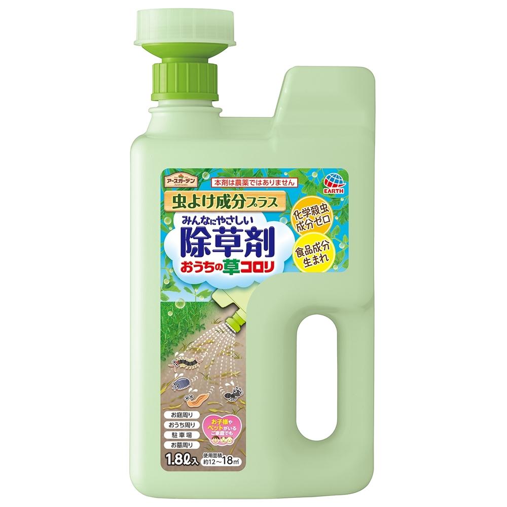 アース製薬(アースガーデン) おうちの草コロリ虫よけ成分プラス 1.8L