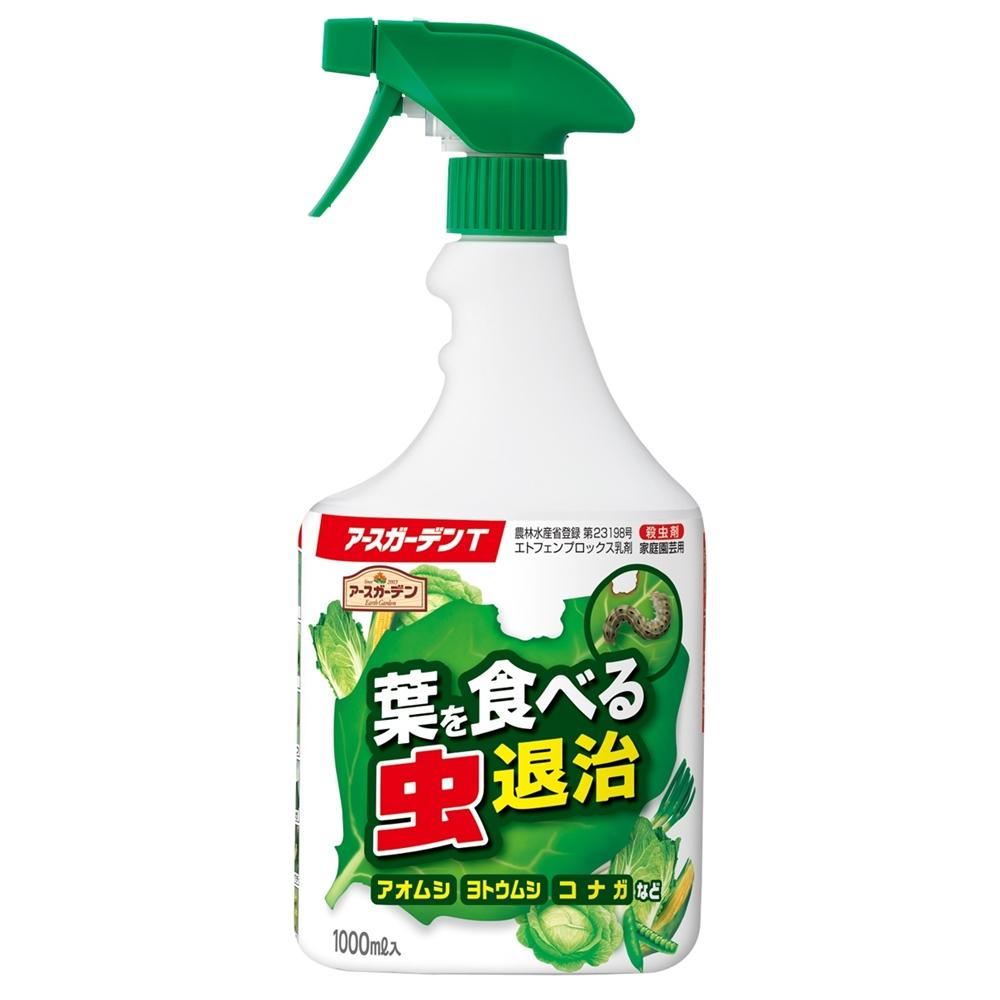 アース製薬(アースガーデン) 葉を食べる虫退治(T) 1000ml