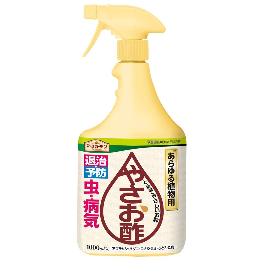 アース製薬(アースガーデン) やさお酢 1000ml