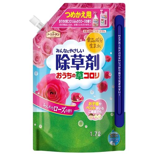 アース製薬(アースガーデン) おうちの草コロリ ローズの香り 詰替 1.7L