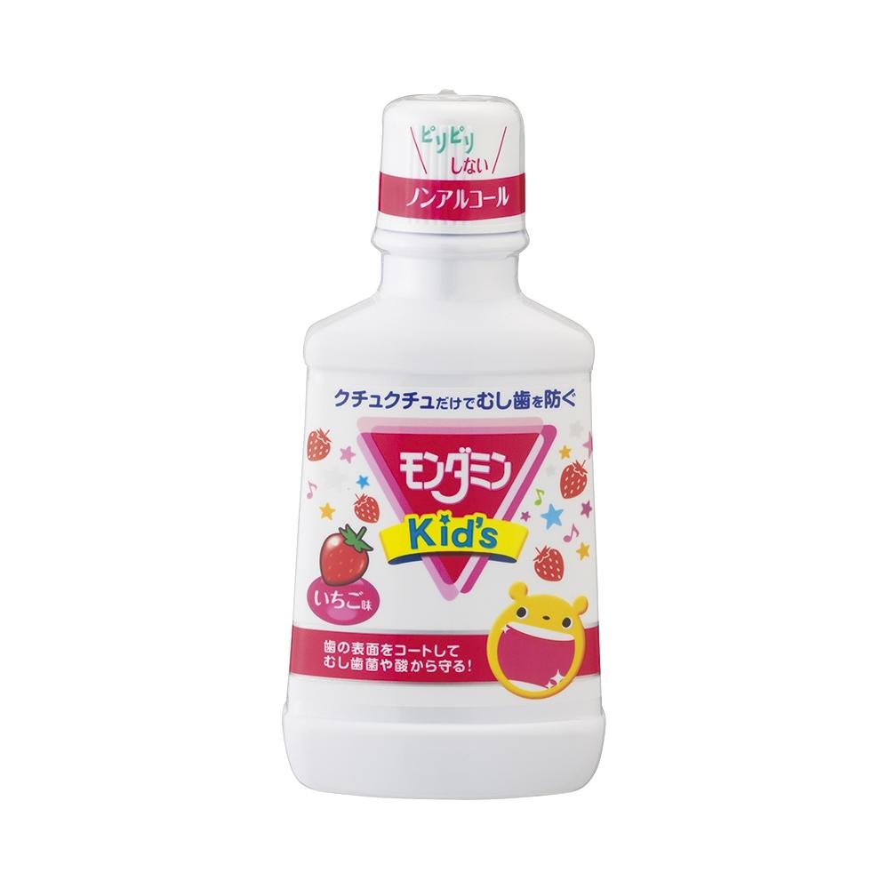 アース製薬モンダミンKid'sいちご味 250ml
