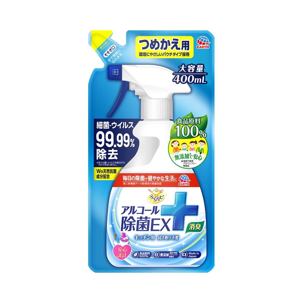 アース製薬らくハピアルコール除菌EXキッチン用 詰替 400ml