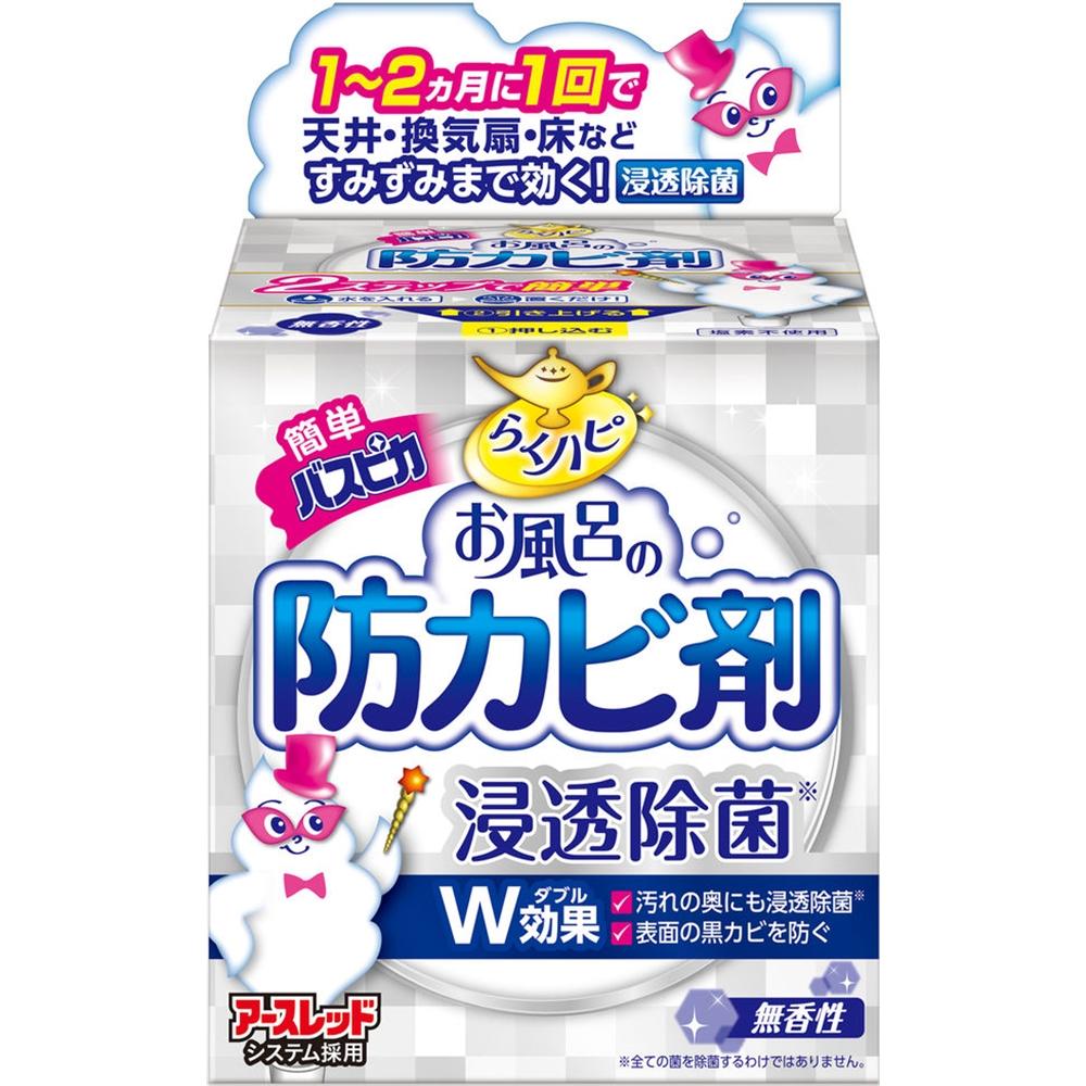 らくハピ お風呂の防カビ剤 無香性