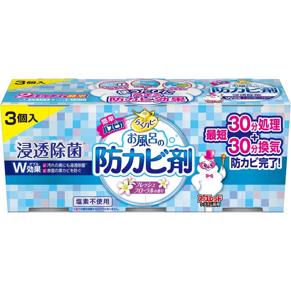 らくハピ お風呂の防カビ剤 フレッシュフローラルの香り 3個パック