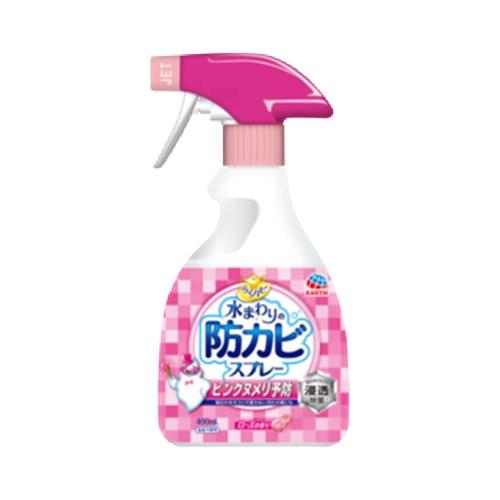 らくハピ 水まわりの防カビスプレー ピンクヌメリ予防 ローズの香り 480mL