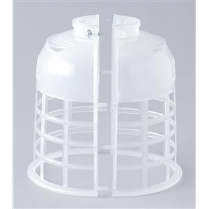 ポリ電球ガード 2ッ割(白)