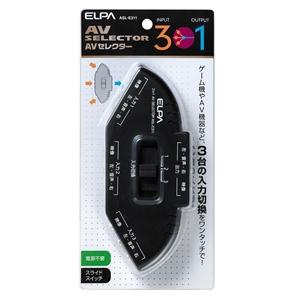 AVセレクター ASL−E311