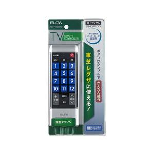テレビリモコンTO RC−TV008TO