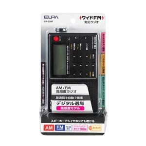 高感度ラジオ ER−C56F