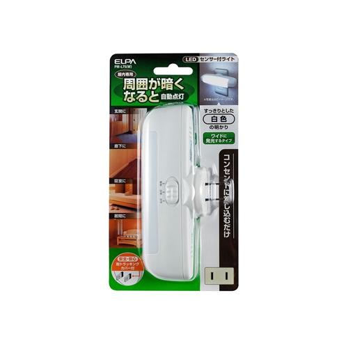 LEDセンサーライト PM−L75(W)