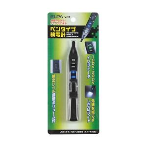 検電ペン V−17