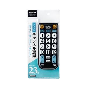 簡単テレビリモコン IRCー202T(BK)
