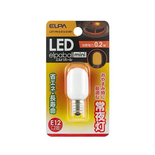 LED常夜灯ナツメ LDT1YR−G−E12−G−