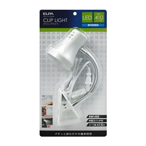 LEDクリップライト SPOT−LL101D(PW)