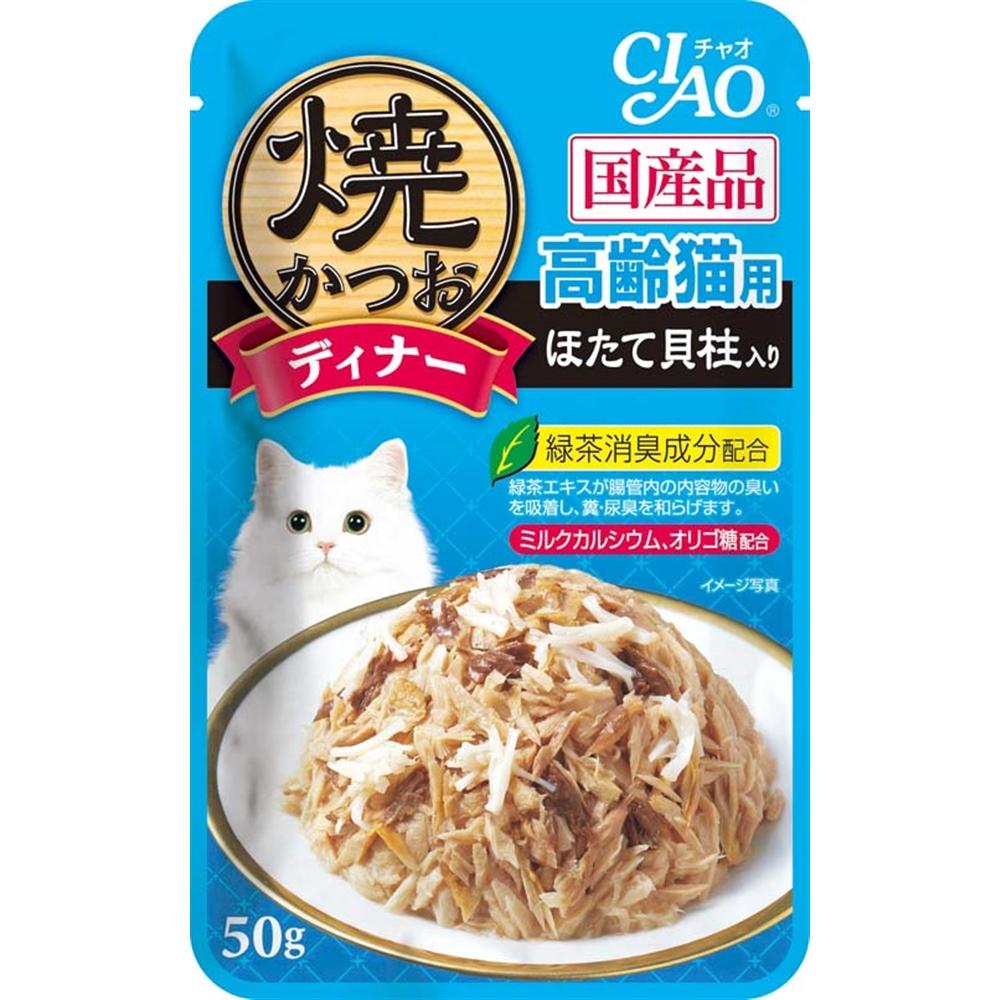 いなばペットフード 焼かつおディナー高齢猫用 ほたて貝柱入50g