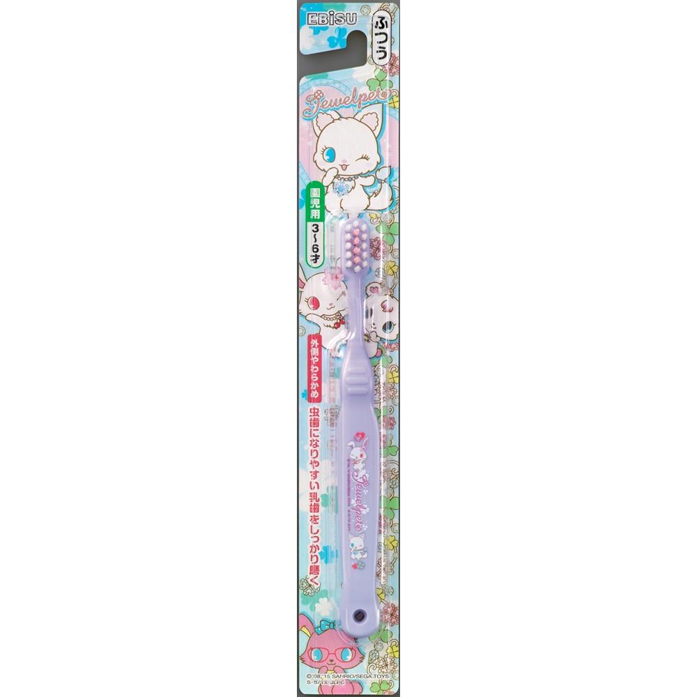 ジュエルペットハブラシ 3〜6才 B−607
