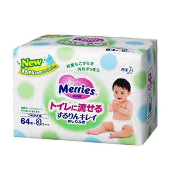 花王 メリーズ トイレに流せる するりんキレイおしりふき つめかえ用 64枚 ×12個セット