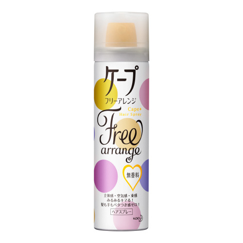 花王 ケープ フリーアレンジ 無香料 42g