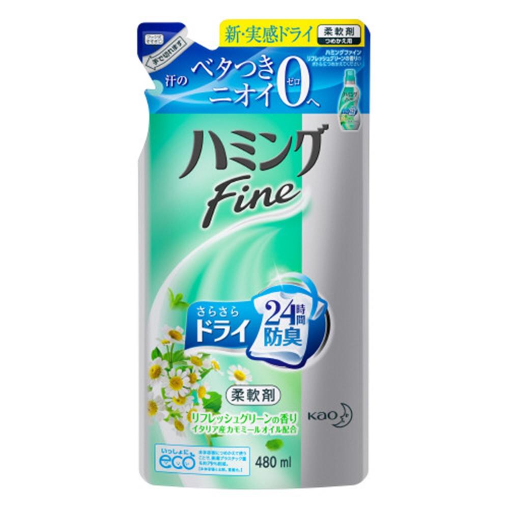花王 ハミングファイン リフレッシュグリーンの香り つめかえ用