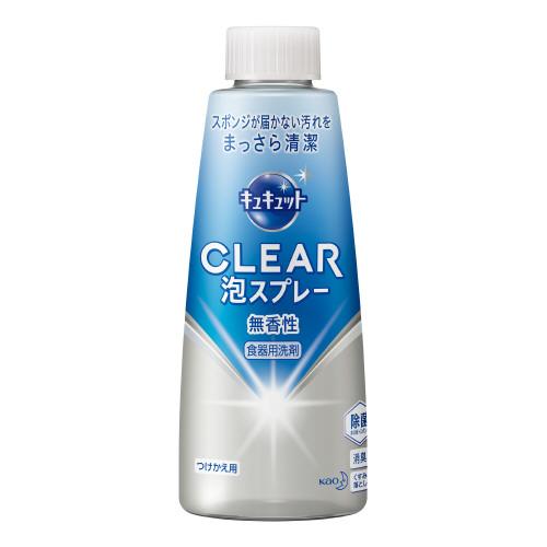 ※※花王 キュキュット CLEAR泡スプレー 無香性 つけかえ用 300ml