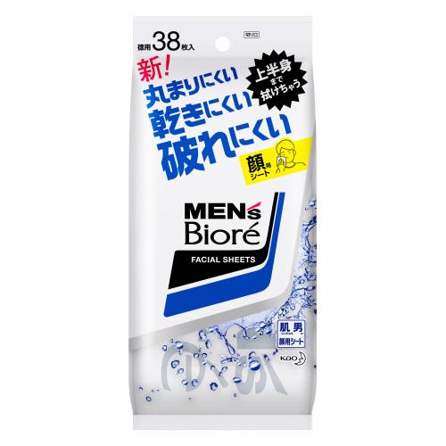 花王 メンズビオレ 洗顔シート [38枚入(卓上用)]