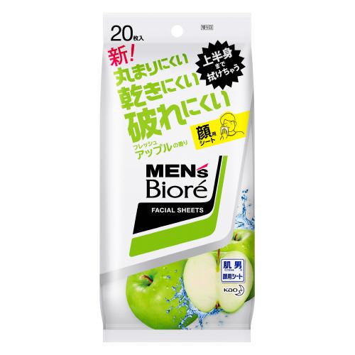 花王 メンズビオレ 洗顔シート フレッシュアップルの香り [20枚入(携帯用)]