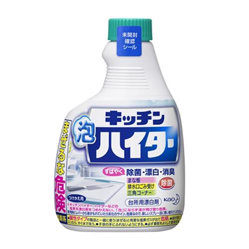 ◇ 花王 キッチン泡ハイター 付替え 400ml