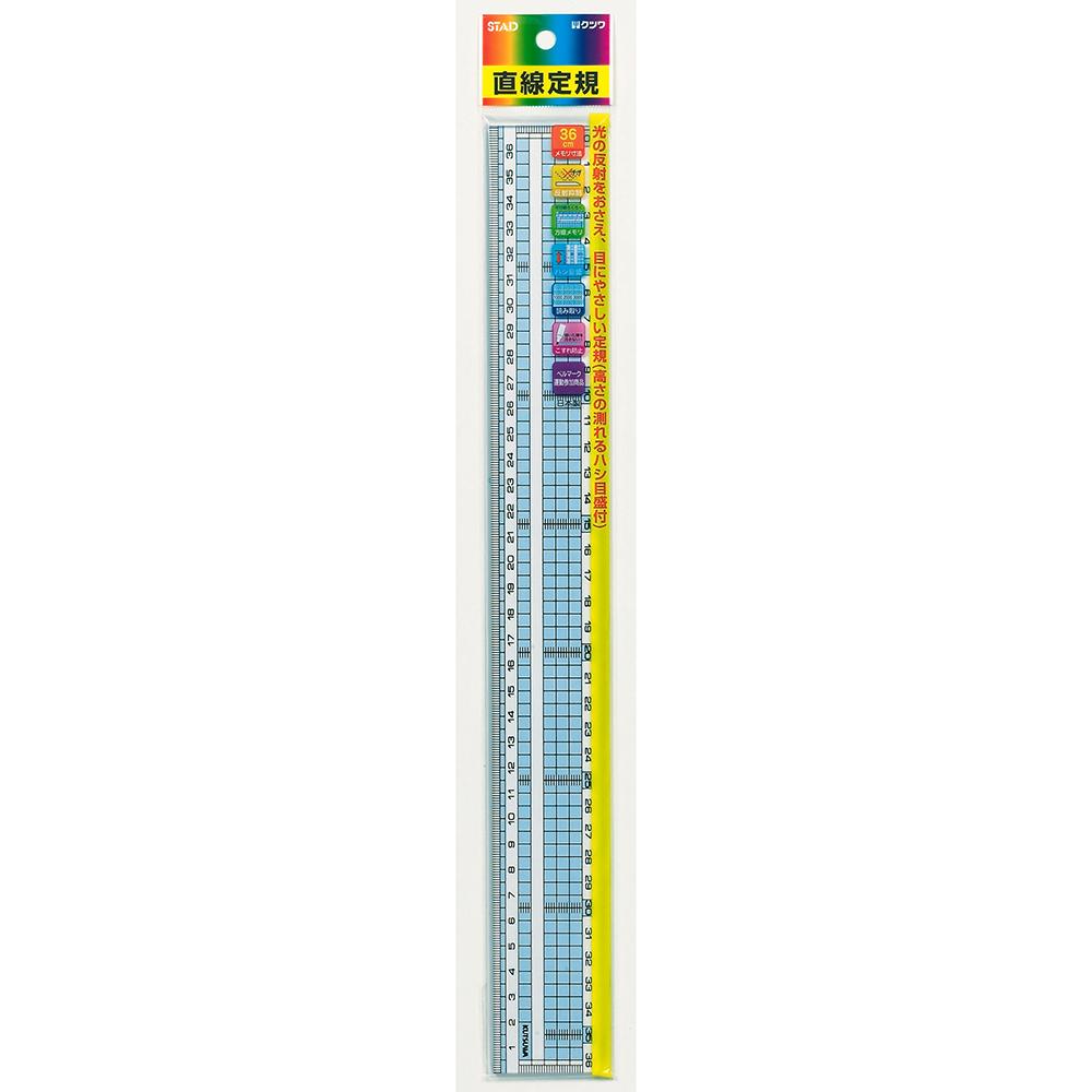 クツワ 直線定規36cm HS370C