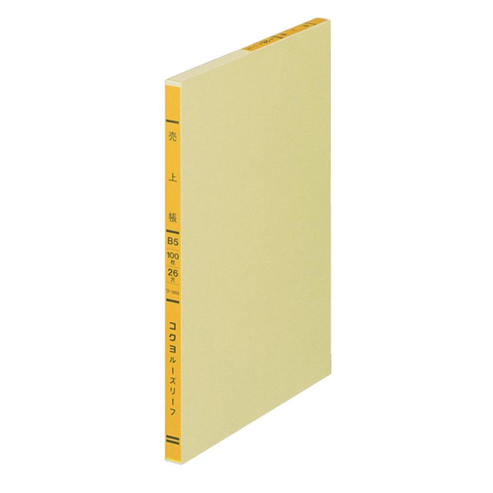 コクヨ(Kokuyo)  1色ルーズリーフB5 売上帳 リ−302